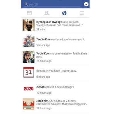 facebook-app-4