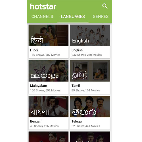 Download Hotstar App for Tizen >> TizenSamsung com
